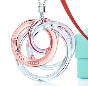 tiffany circles pendant-jpg